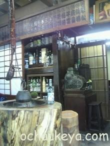 お静店舗3