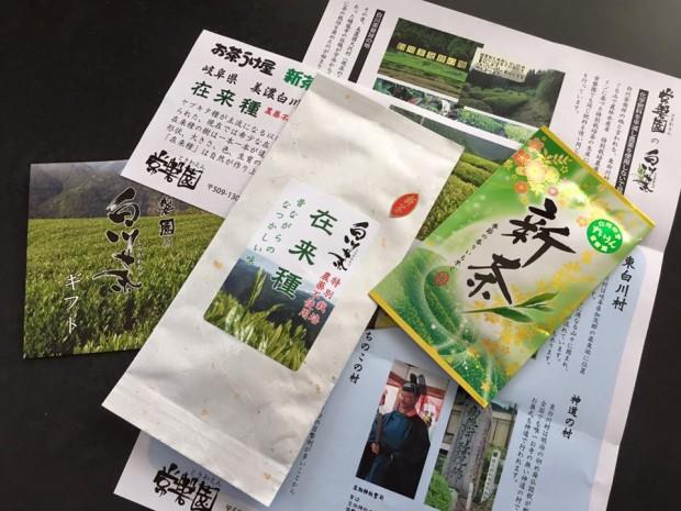 tokiwaen-06-23_01