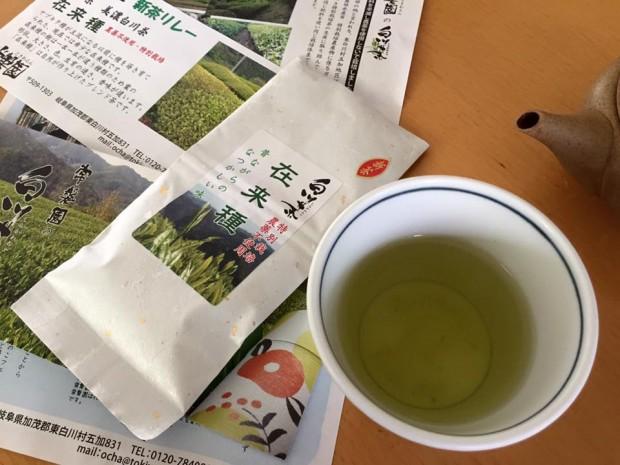 tokiwaen-06-23_02